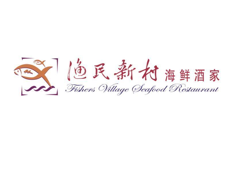2049665 a9d465f332 logo