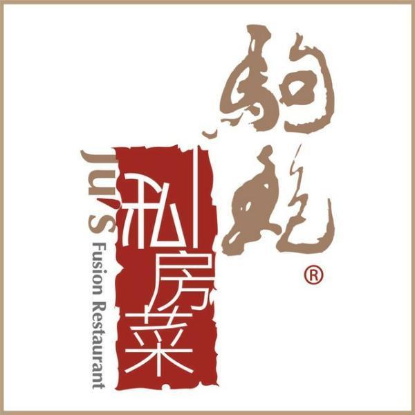 2050927 b70d4f0b85 logo