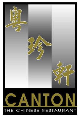 2052176 7cbf15c078 logo
