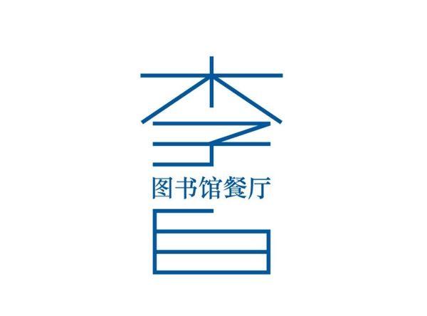 2052300 ad3efc150e logo