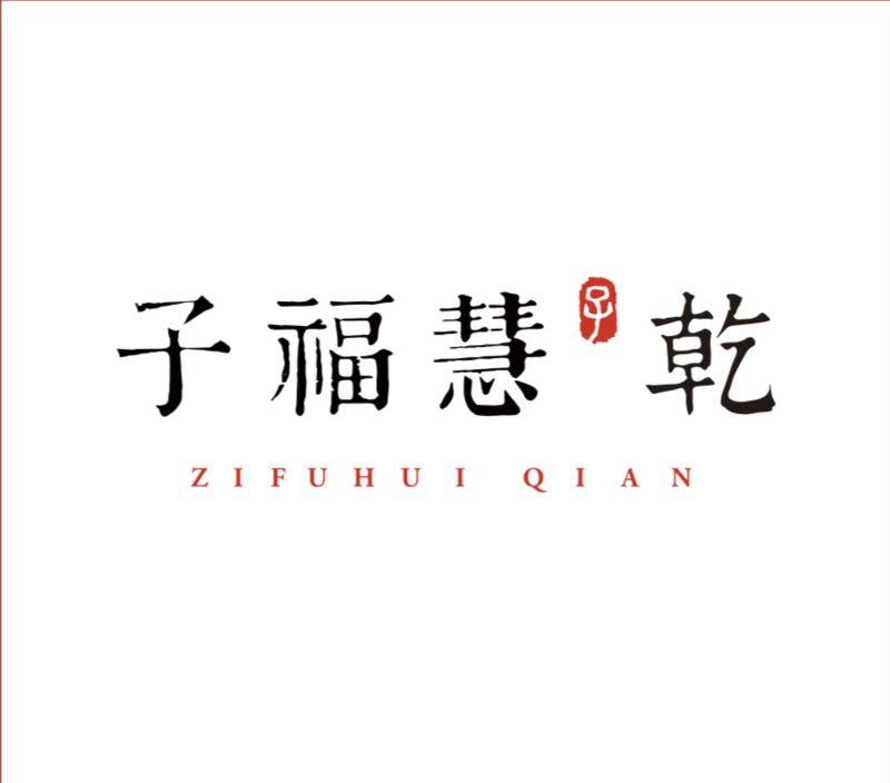 2052724 76477a55e1 logo