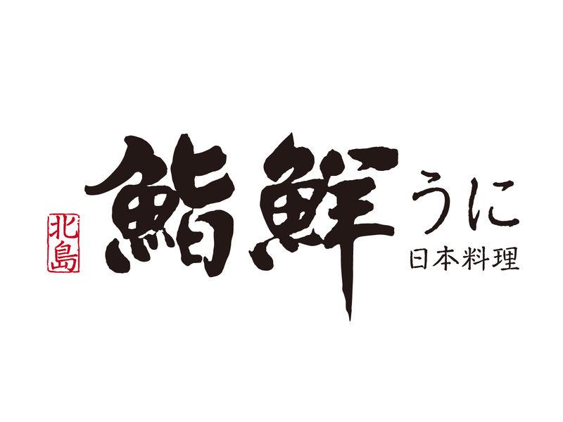 2053029 c451de6c4e logo