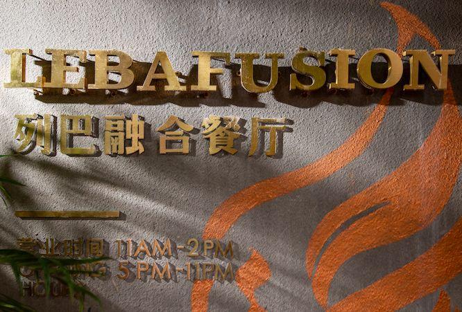 2055516 e9ca1fa963 logo