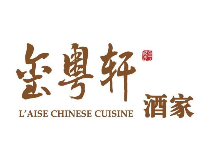 2055608 cc9bd6253e logo