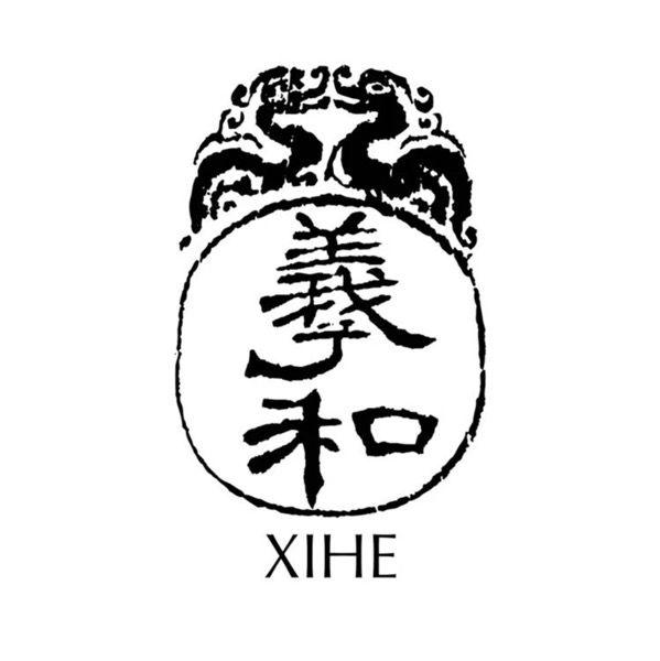 2055669 ee2acf2a26 logo