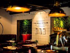65356 restaurant the bull claw